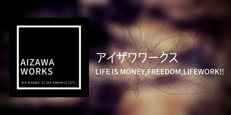 ブログ紹介用カード