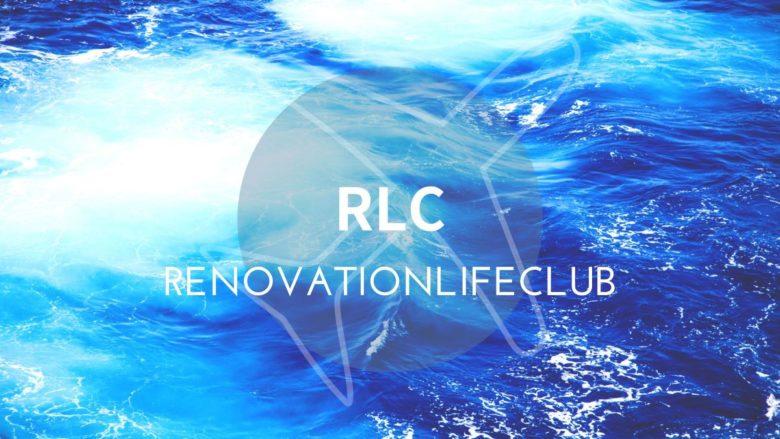 RLC リノベーションライフクラブ アイザワワークス アイザワブログ